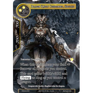 Dragon Knight Commander, Siegfried