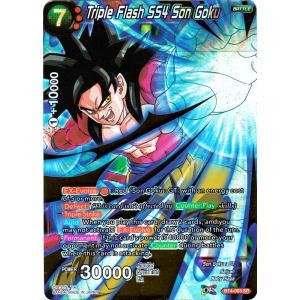 Triple Flash SS4 Son Goku