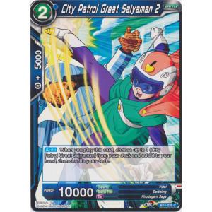 City Patrol Great Saiyaman 2
