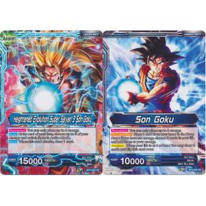 Heightened Evolution Super Saiyan 3 Son Goku / Son Goku