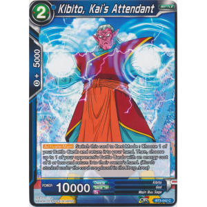 Kibito, Kai's Attendant