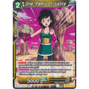 Gine, Family of Justice