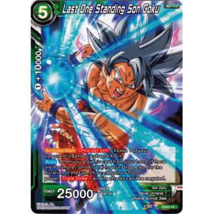 Last One Standing Son Goku