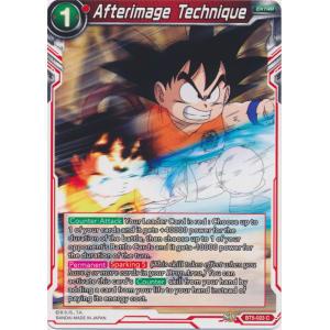 Afterimage Technique