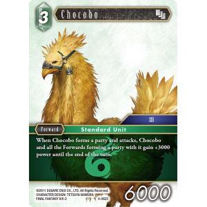 Chocobo - 4-062