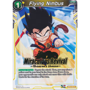 Flying Nimbus (Hot Stamp)