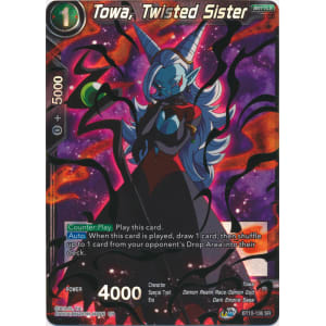 Towa, Twisted Sister