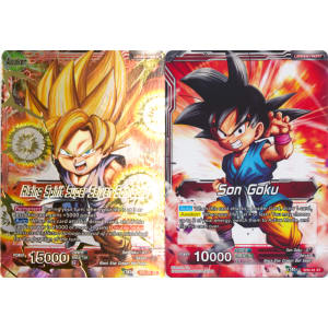 Rising Spirit Super Saiyan Son Goku / Son Goku