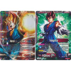 Fusion Warrior Super Saiyan Vegito / Vegito