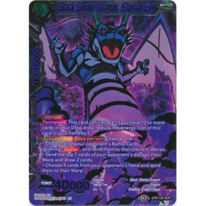 Black Smoke Dragon, Eternal Evil