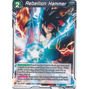 Rebellion Hammer