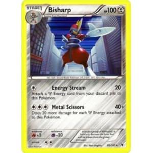 Bisharp - 82/101