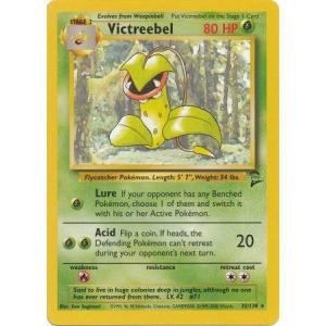 Victreebel - 32/130
