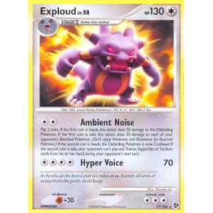 Exploud - 17/106