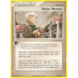 Holon Mentor - 93/113