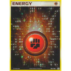 Fighting Energy - 106/106