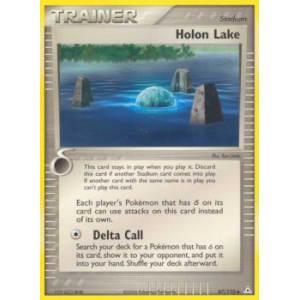 Holon Lake - 87/110