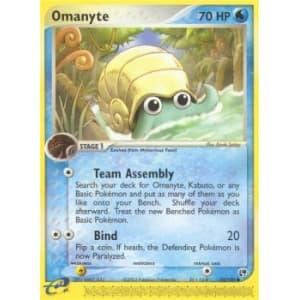 Omanyte - 70/100