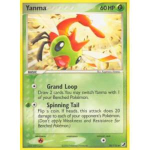 Yanma - 50/115