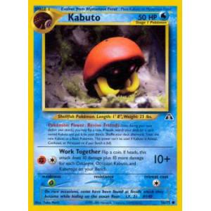 Kabuto - 56/75