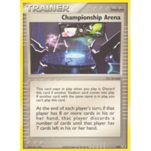 Championship Arena - 028