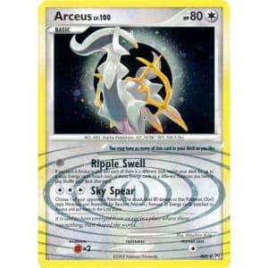 Arceus - AR5