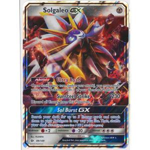 Solgaleo-GX - 89/149 Jumbo Size