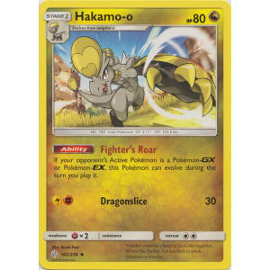 Hakamo-o - 162/236