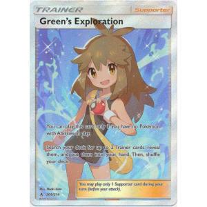 Green's Exploration (Full Art) - 209/214