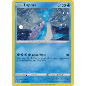 Lapras - SWSH051