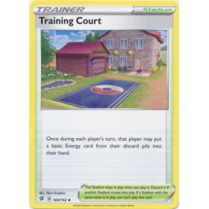 Training Court - 169/192