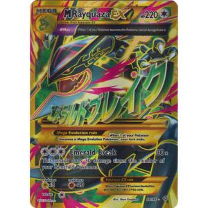 M Rayquaza-EX - 98/98