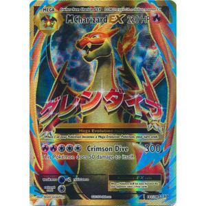 M Charizard EX 101//108 Full Art Pokemon Karte Holo NMM Glurak EX EN