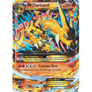 M Charizard-EX - 13/106