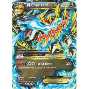 M Charizard-EX - 69/106