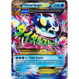 Primal Kyogre-EX - 55/160