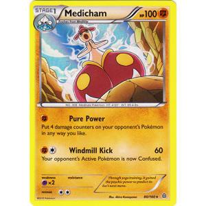 Medicham - 80/160
