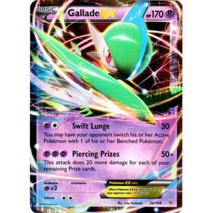 Gallade-EX - 34/108