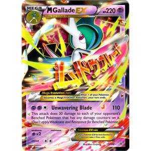 M Gallade-EX - 35/108
