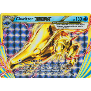Clawitzer BREAK - 35/114