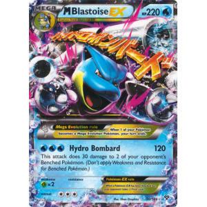 M Blastoise-EX - 30/146