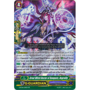 Great Witch Doctor of Banquets, Negrolily