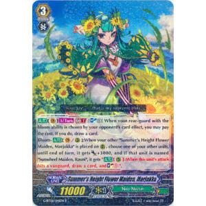 Summer's Height Flower Maiden, Marjukka