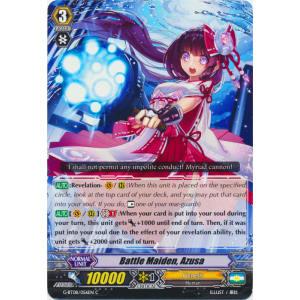 Battle Maiden, Azusa