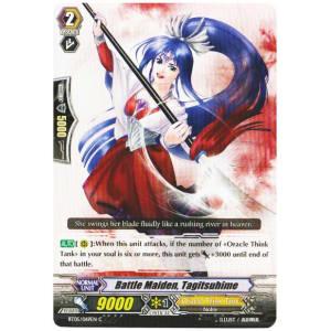 Battle Maiden, Tagitsuhime