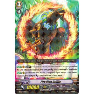 Fire Ring Griffin