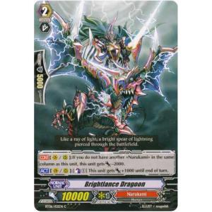 Brightlance Dragoon