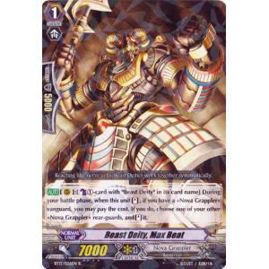 Beast Deity, Max Beat