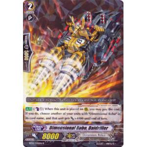 Dimensional Robo, Daidriller