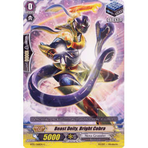 Beast Deity, Bright Cobra